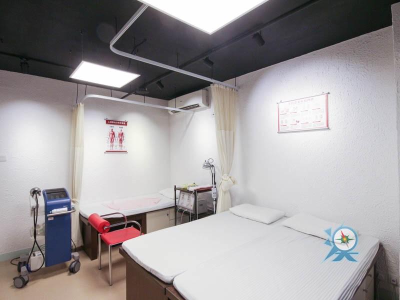 日臻醫療中心
