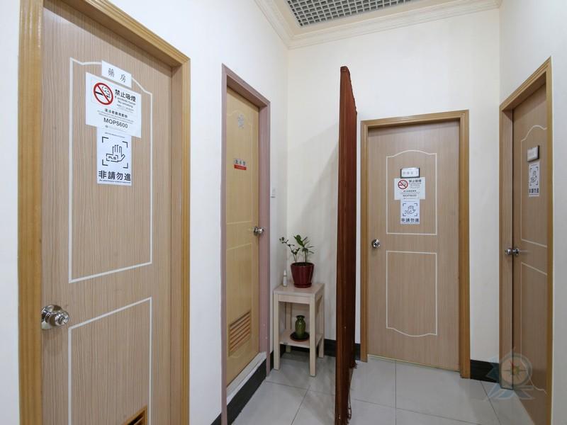 天宇醫療中心  Skyco Medical Center / Centro Medico Skyco