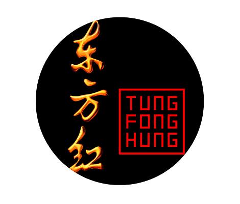 tung-fong-hung-logo