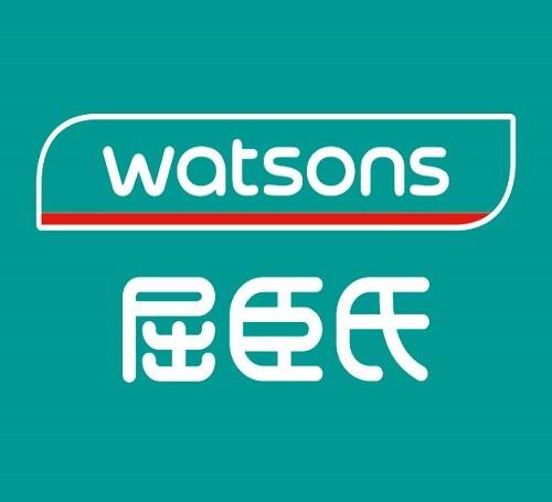 wastons_logo_500x455
