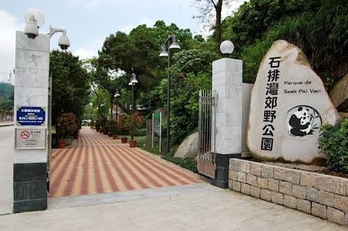 路環石排灣郊野公園(大熊貓公園)