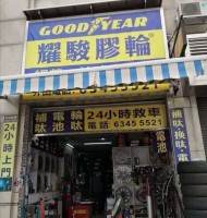 WeChat 圖片_20190426184205