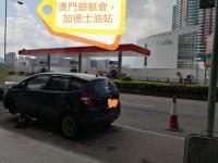 WeChat 圖片_20190502163205