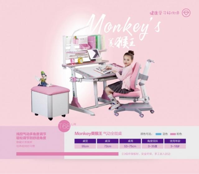 新品到店!優惠價MOP4000多功能兒童書台! 原價MOP4830