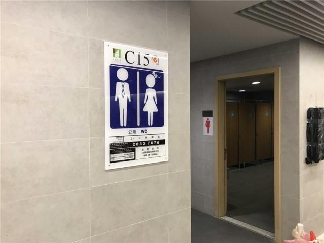 C15 路環石排灣社區綜合大樓公廁