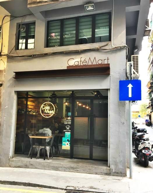 CaféMart瑪啡