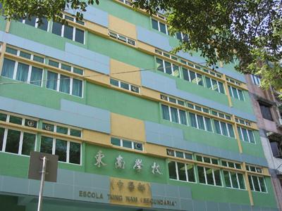 東南學校-中學部