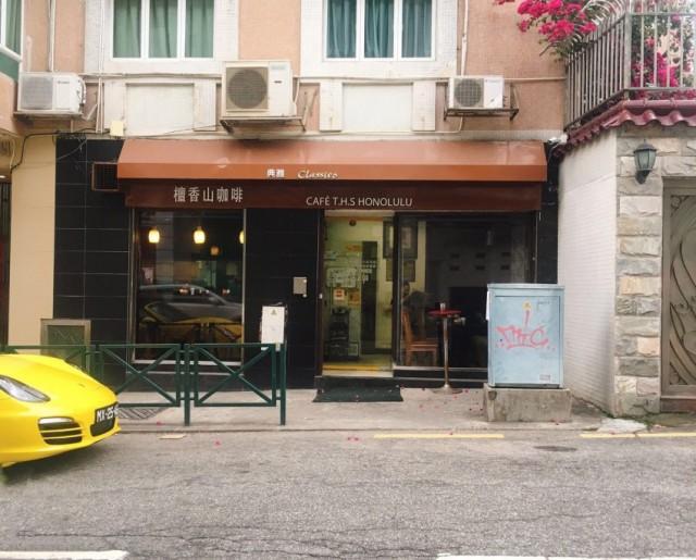 檀香山咖啡(典雅店)