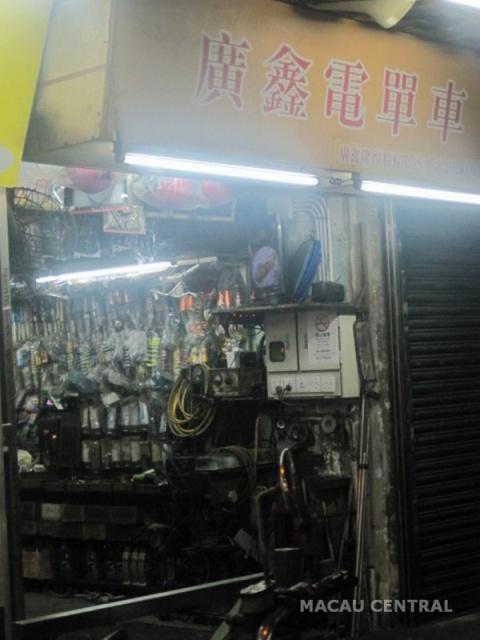 廣鑫電單車