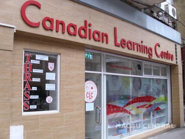 加國教育中心 Canadian Learning Centre