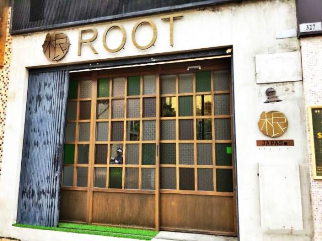 根Root