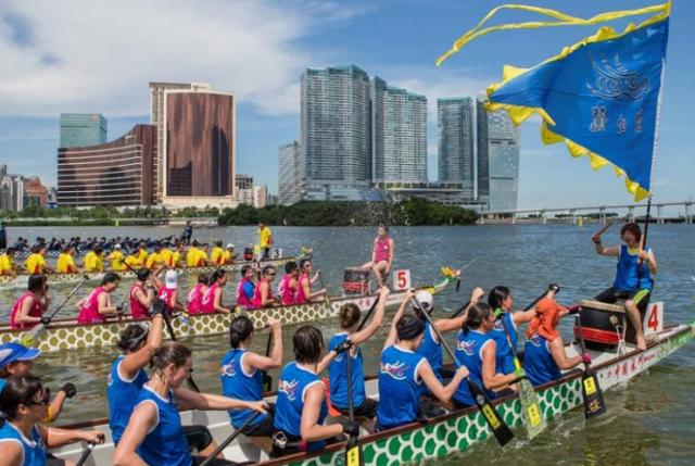 澳門國際龍舟賽 Macau International Dragon-Boat Contest