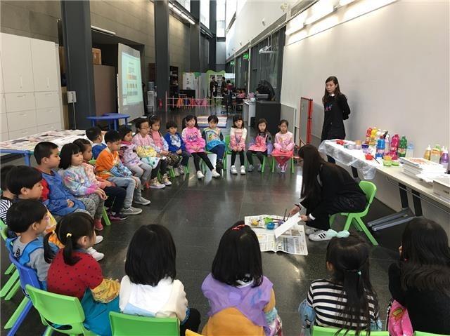 2020 發現小小藝術家──兒童藝術探索活動 (公眾專場)