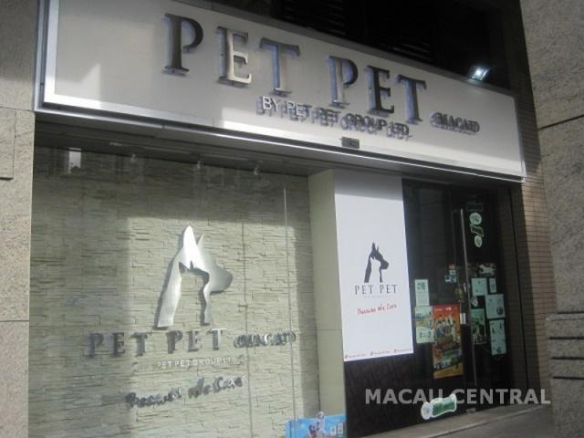 Pet Pet  (寰宇天下)