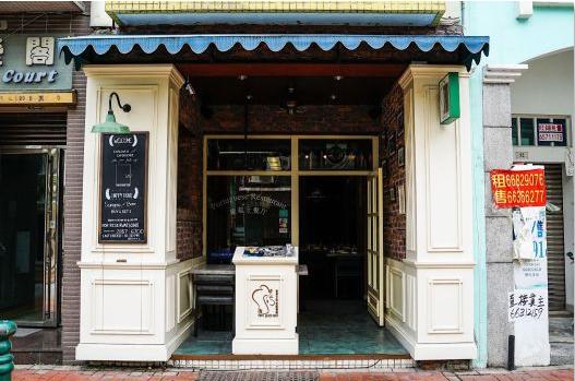 官景正宗葡國餐廳IN Portuguese Restaurant