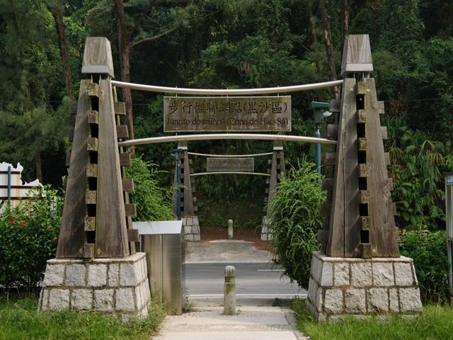 路環東北步行徑系統