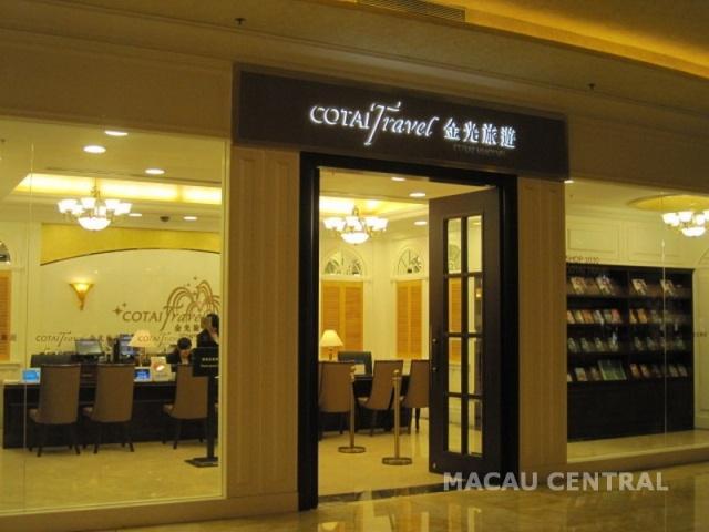 金光旅遊 Cotal Travel ( 金沙城中心)