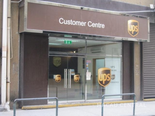 環球包裹運送有限公司 UPS    Customer Centre