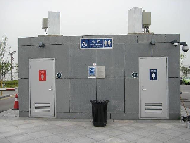 JM26 東望洋山, 松山市政公園, 松山自然資訊站公廁