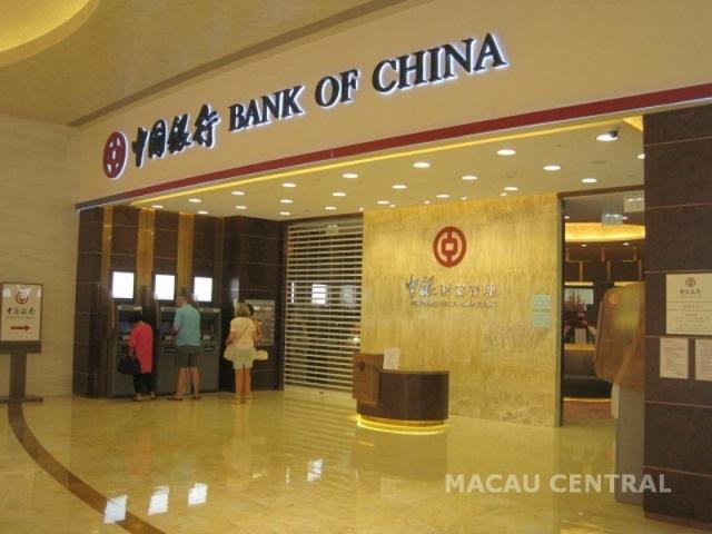 中國銀行澳門分行(金沙城支行)