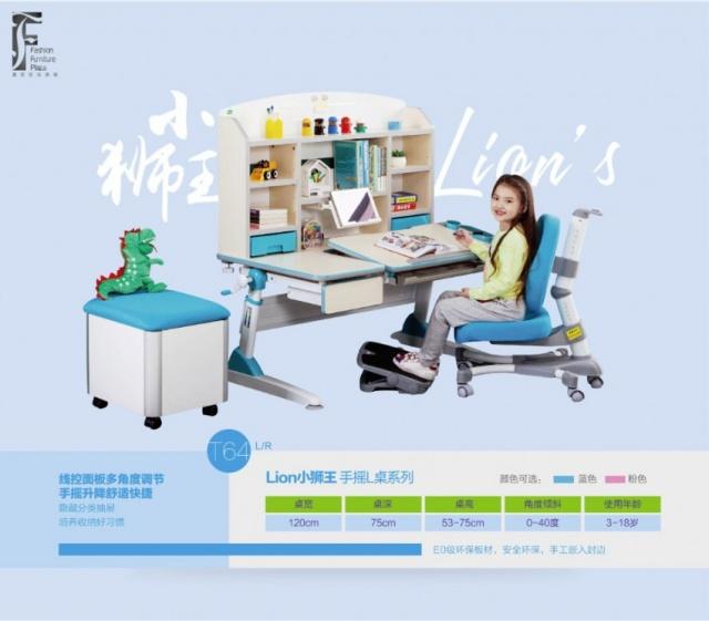 新品到店!優惠價MOP4950 多功能兒童書台! 原價MOP5950