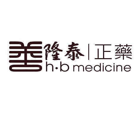 H&B Medicine 隆泰藥行(四季名店)