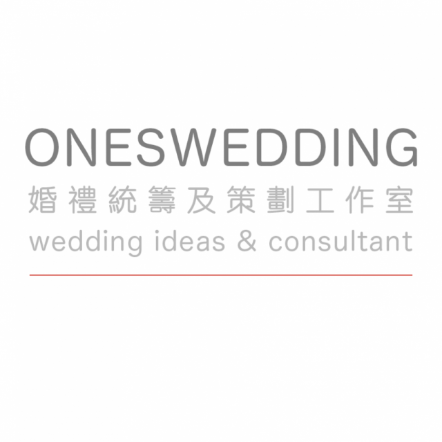 OnesWedding 澳門婚禮統籌