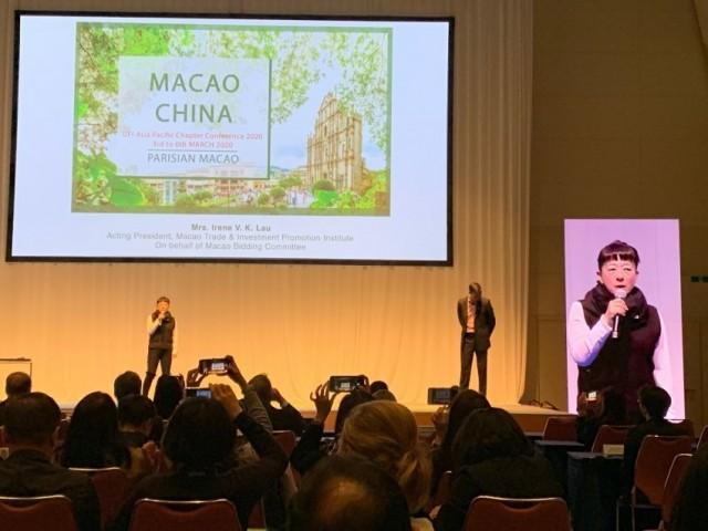 2020年國際展覽業協會亞太區會議
