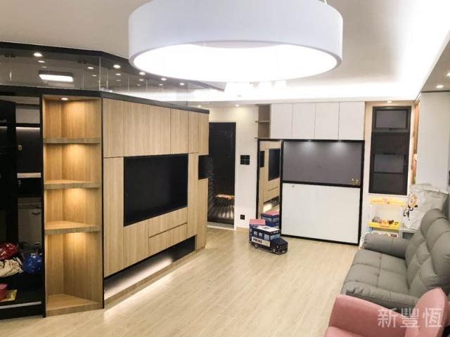 新豐恆裝修工程/室內設計