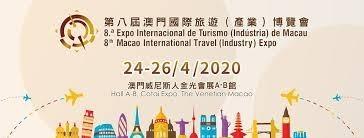 第8屆澳門國際旅游(產業)博覽會