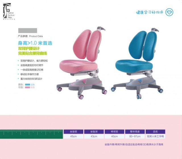 新品到店!優惠價MOP1660 多功能兒童座椅! 原價MOP1960