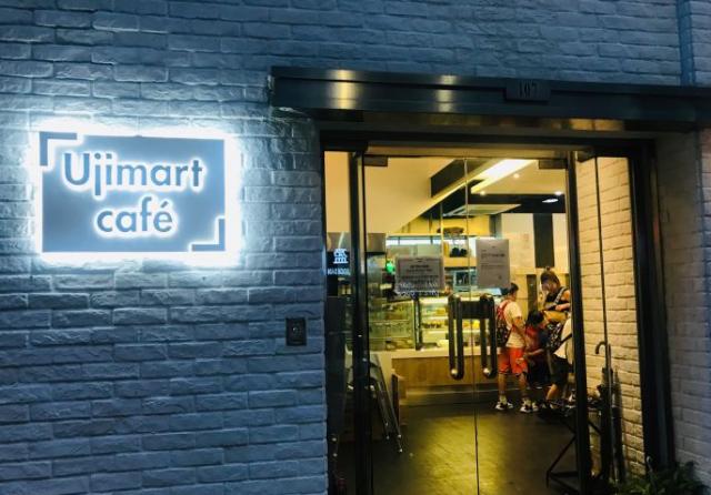 Ujimart Cafe