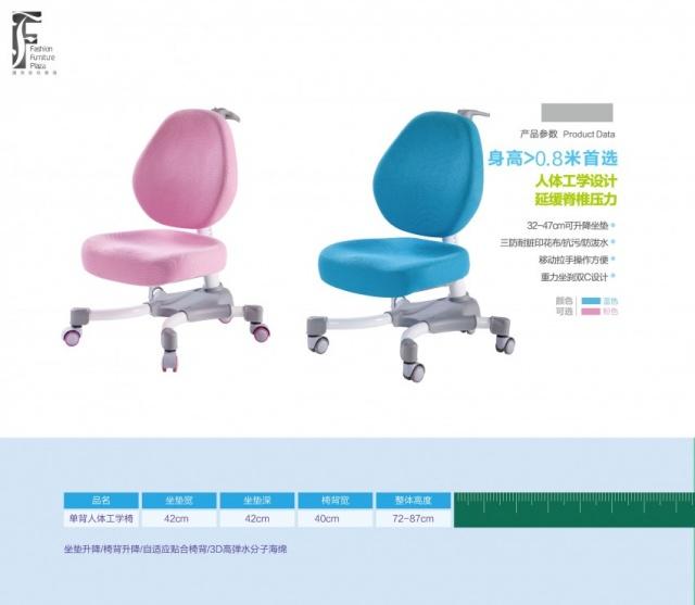 新品到店!優惠價MOP1160 多功能兒童座椅! 原價MOP1400
