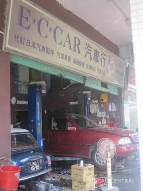E.C.Car 汽車行