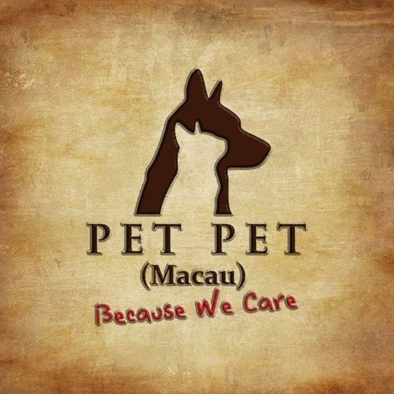 Pet Pet 寵物美容