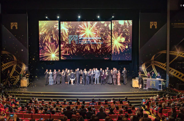 澳門國際影展暨頒獎典禮 International Film Festival & Awards.Macao