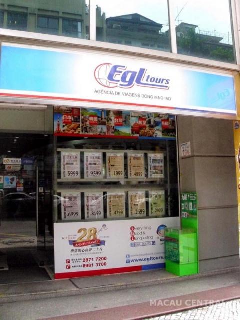 東瀛遊 (澳門) EGL Tours
