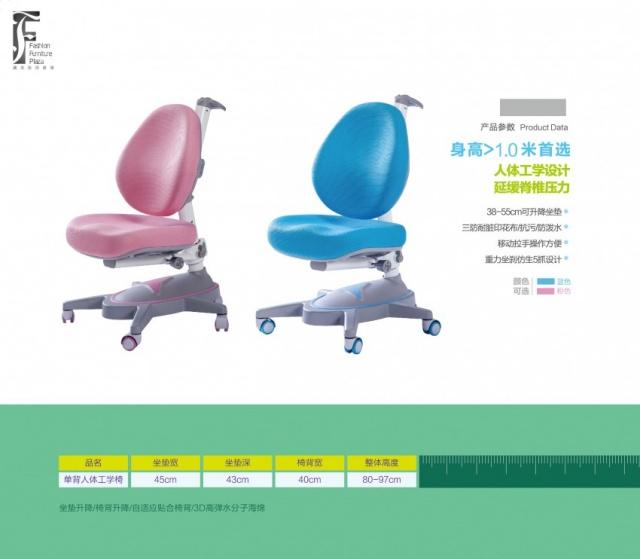 新品到店!優惠價MOP1450 多功能兒童座椅! 原價MOP1750