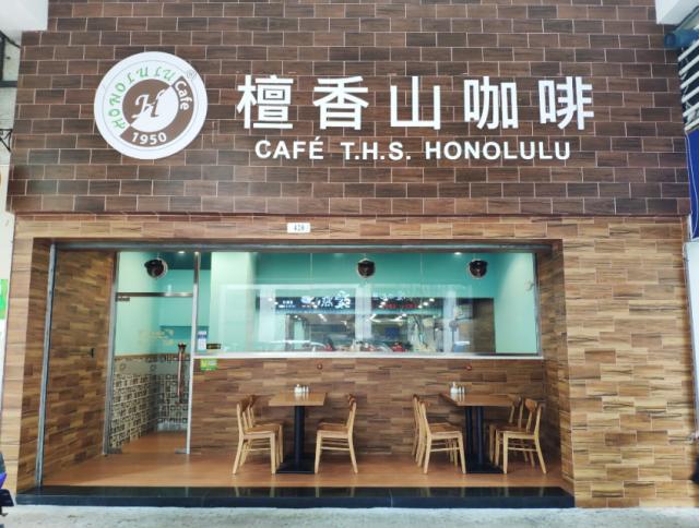 檀香山咖啡(東華店)
