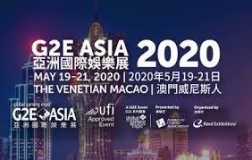 2020亞洲國際娛樂展