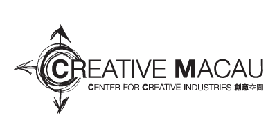 Creative Macau (Center for Creative Industries 創意產業中心)