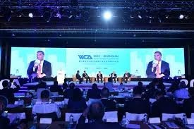 12th WCA Worldwide Annual Conference