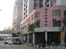 澳門坊眾學校(小幼部)  Escola Dos Moradores De Macau