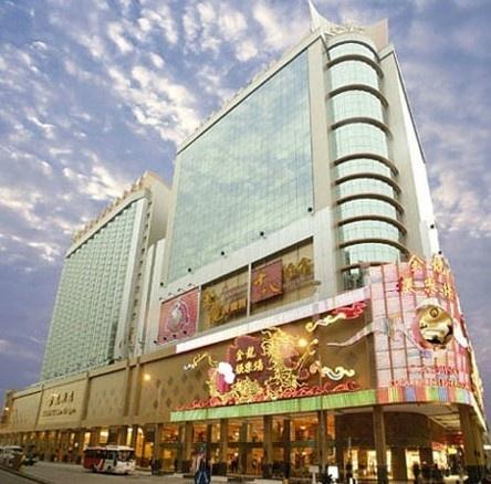 金龍酒店婚宴酒席 Hotel Golden Dragon