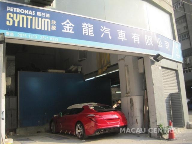 金龍汽車有限公司