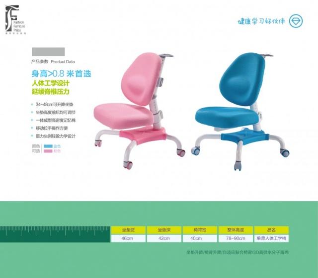 新品到店!優惠價MOP1590   多功能兒童座椅!  原價MOP1890
