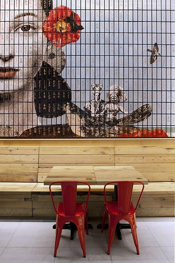 餐廳1046